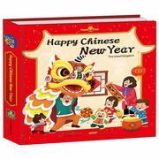 happy chinese new year (Englisch, Bastel- und Pop-Up-Buch)