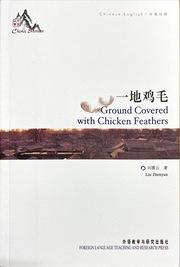 Ground Covered with Chicken Feathers (Erzählung, Englisch & Chinesisch)