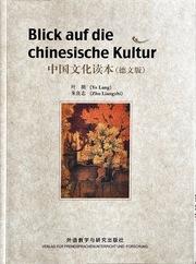 Blick Auf Die Chinesische Kultur
