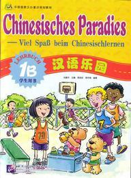 Chinesisches Paradies