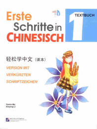 Erste Schritte in Chinesisch 1