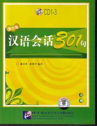 Chinesische Konversation 301/1