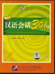 Chinesische Konversation 301/2