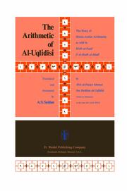 The Arithmetic of Al-Uqlidisi