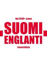 Suomi-Englanti sanastokirja