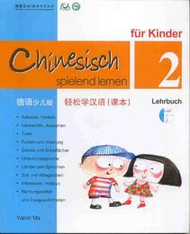 Chinesisch spielend lernen für Kinder 2