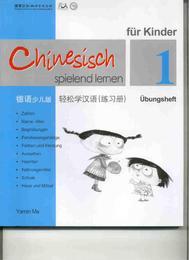Chinesisch spielend lernen für Kinder 1