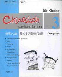 Chinesisch spielend lernen für Kinder 3