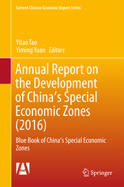 Annual Report on the Development of China's Special Economic Zones (2016)