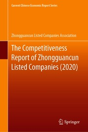 The Competitiveness Report of Zhongguancun Listed Companies (2020)